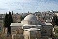 PikiWiki 30330 Architecture of Jerusalem.jpg