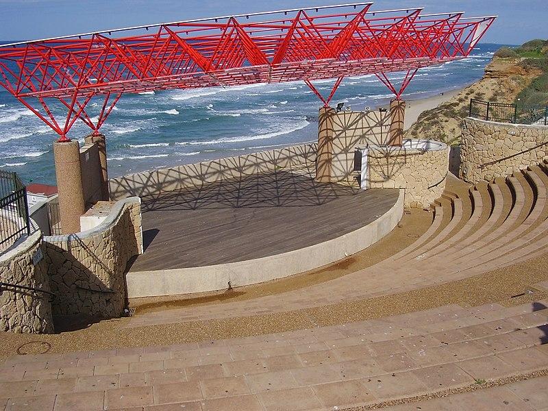 אמפיתאטרון גן המלך בנתניה