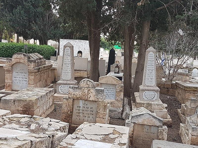 בית קברות המייסדים זכרון