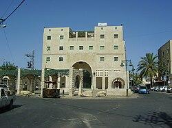 PikiWiki Israel 8723 yarka local council building.jpg