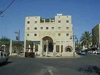 Yarka Place in Israel