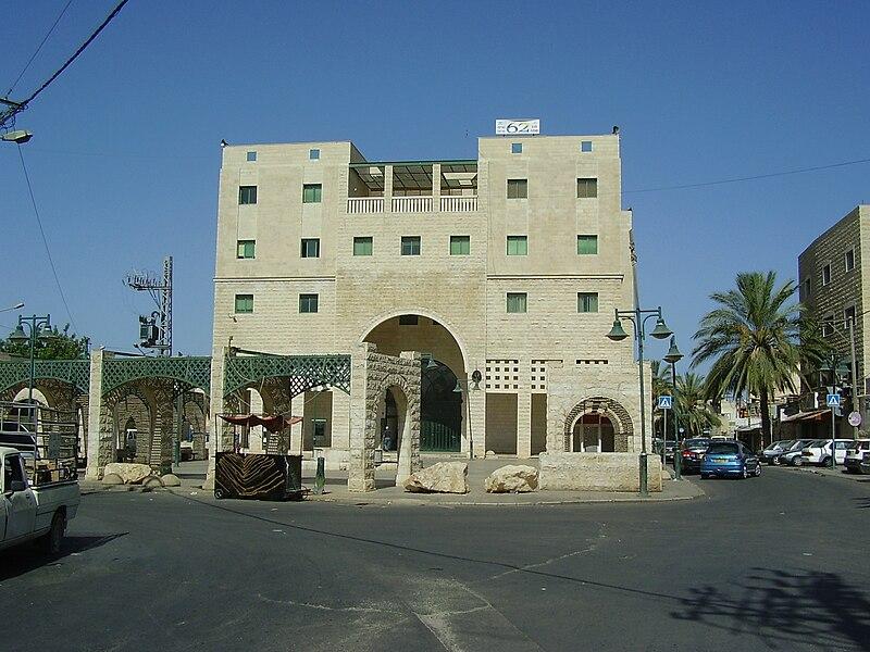 בניין המועצה המקומית בירכא