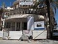 PikiWiki Israel 990 the first municipality building בניין העירייה הראשון.JPG