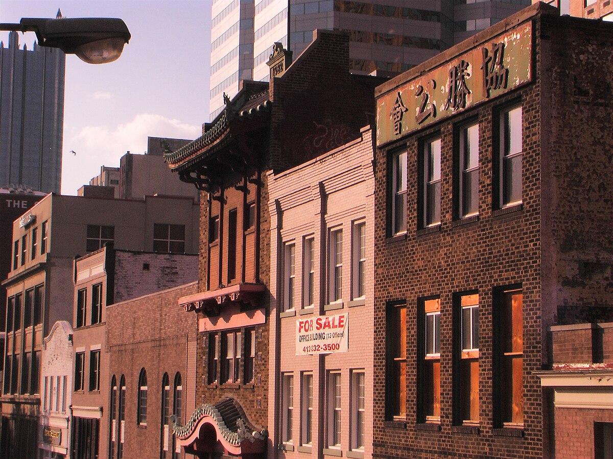 Chinese Restaurants On Pennsylvania Avenue