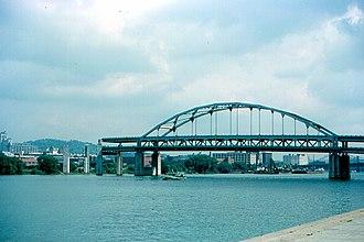"Fort Duquesne Bridge - ""Bridge to Nowhere"" in 1966"