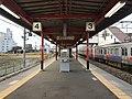 Platform of Futsukaichi Station 7.jpg