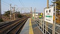 Platform of Katsurane Station 20190302b.jpg