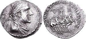 Plato of Bactria - Image: Plato Tetradrachm MN