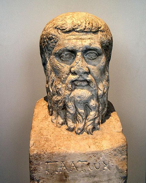 File:Platon altes Museum2.jpg