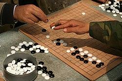 Playing weiqi in Shanghai