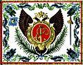 Polkovnik Znameny Leyb-gvardii Preobrazhenskogo polka 1742.jpg