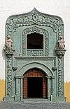 Portal Casa de Colon 01.jpg