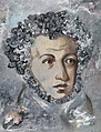 Portrait of Pushkin.jpg