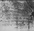 Poruka komunista uhvacenih nakon bijega iz ustaskog logora u Kerestincu, u zatvoru u Zagrebu 1941.jpg