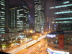 Teheranro (Teheran Avenue) area in Seoul, Korea