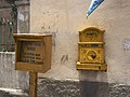 Post Box Asmara, Eritrea (30740248376).jpg