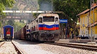 Pozantı railway station Railway station in Pozantı