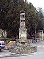 Preaching Stone - geograph.org.uk - 330639.jpg