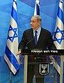 Prime Minister Netanyahu (22674245217) (cropped-01).jpg