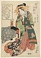 Print, Mutsu of Maruebiro, ca. 1840 (CH 18563243).jpg