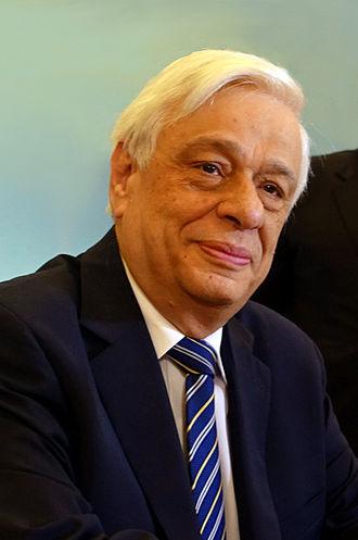 Prokopis Pavlopoulos - Image: Prokópis Pavlópoulos portrait
