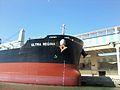 Proue et ancres du navire ULTRA REGINA en quai à Casablanca.jpg