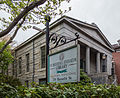 Providence Athenaeum exterior sign 2014.jpg