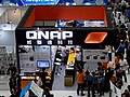 QNAP Systems booth, Softex Taipei 20170409b.jpg