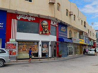 KFC - A KFC restaurant in Al Khor, rural Qatar