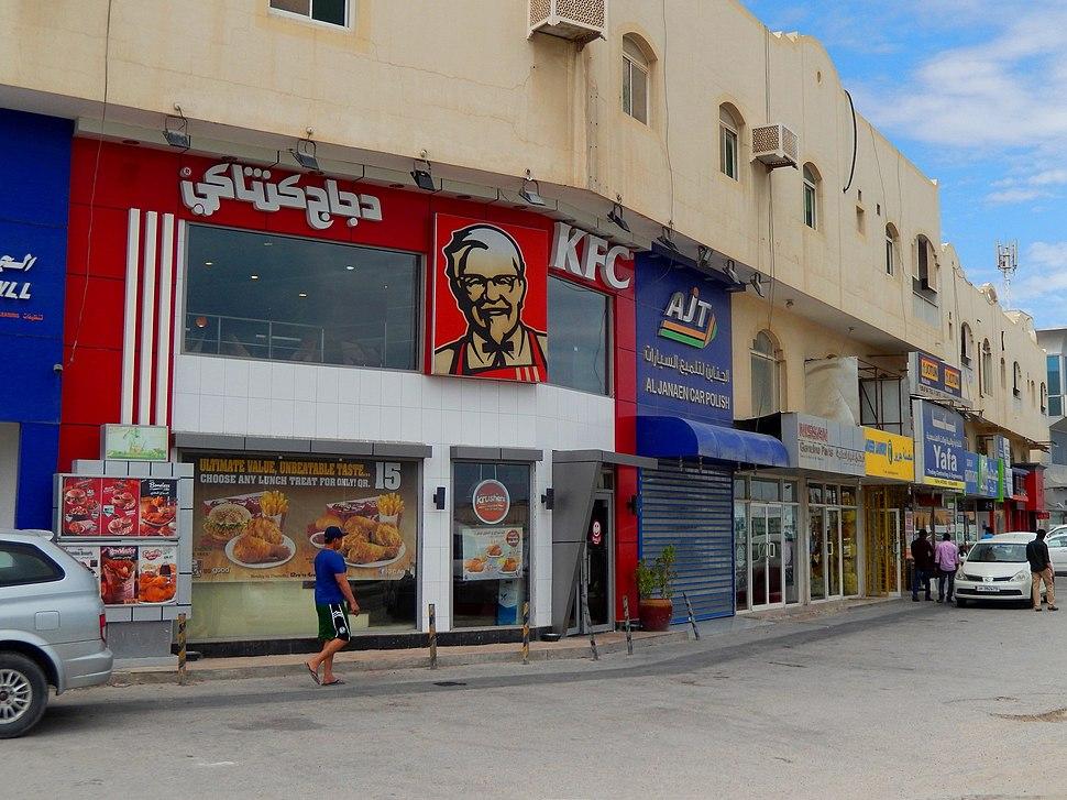 Qatar, Al Khor (24), KFC