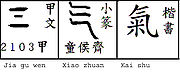 Qi 3 forms.jpg