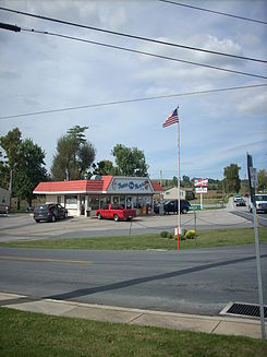Quincy Township Ice Cream.JPG