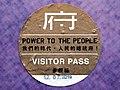 ROC Presidential Building visitor badge 20191207.jpg