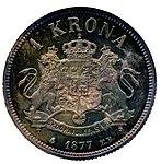 Raha; markka - ANT8-27 (musketti.M012-ANT8-27 2).jpg