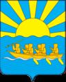 Raion de Chukotka COA 2014.png