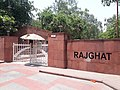 Rajghat, the garden and memorials in Delhi 01.jpg