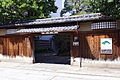 Rakurakuso05s3200.jpg