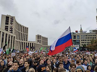 Rally for right to vote in Moscow (2019-08-10) 144614.jpg