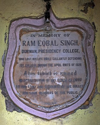 Presidency University, Kolkata - Memorial plaque of Ram Eqbal Singh