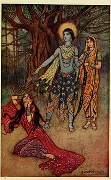 Rama spurns the demon lover.jpg