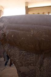 Ramses II colossal statue hieroglyphics in Memphis 2010 2.jpg