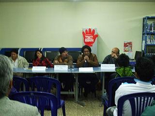 Manuel Nùñez del Pardo Dàvila, Norith Ramos, Isbel Gonzàlez (poeta cubano) Johnny Barbieri y Humberto Pinedo, en un recital de poesía.