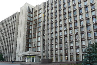 Donetsk Regional State Administration Building