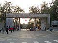 Renmin University Entrance.JPG