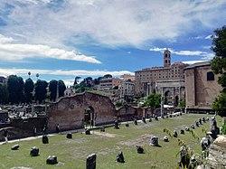 Resti basilica Emilia,fori imperiali.jpg