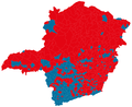 Resultados da eleição para governador de Minas Gerais em 2014 por cidades.png