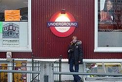 Reykjavik Underground Store (172300955).jpg