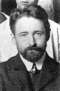 Richard Guhr