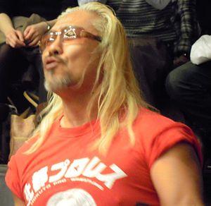 Ricky Fuji - Fuji in December 2010.