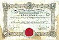 Rimamurány Völgyi Vasmű Egyesület 1852.jpg